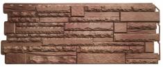 Фасадная панель Скалистый Камень (Пиренеи)